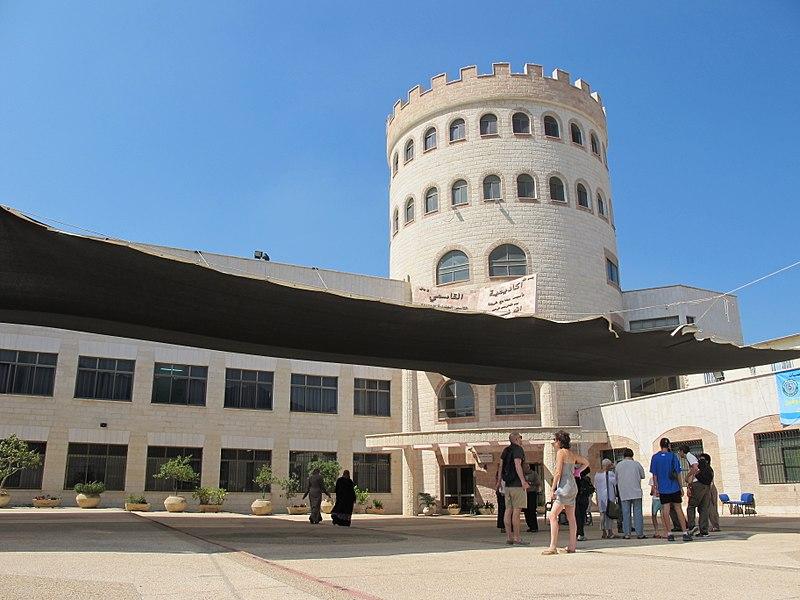 הבניין המרכזי של מכללת אלקאסמי בבאקה אל גרביה צילום: מיכאלי, רישיון-השימוש