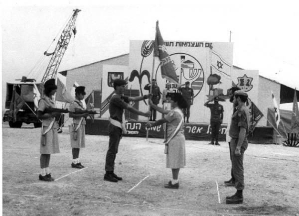 צילום: ארכיון השומר הצעיר יד יערי - Hashomer Hatzair Archives Yad Yaari