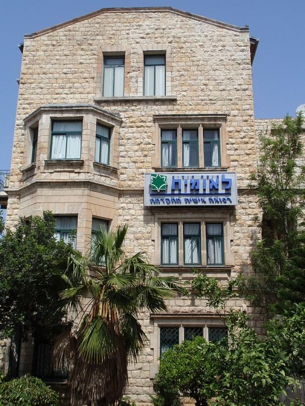 הבית הקדמי של משפחת מושיוף. שימש, בין היתר, את מחלקת החקירות הפליליות של משטרת המנדט. צילום: שועל