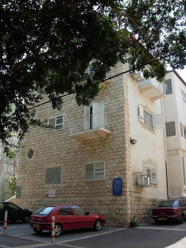 חזית ביתם של נחום ושושנה וילבוש ברחוב ירושלים 26 בחיפה צילום: שועל