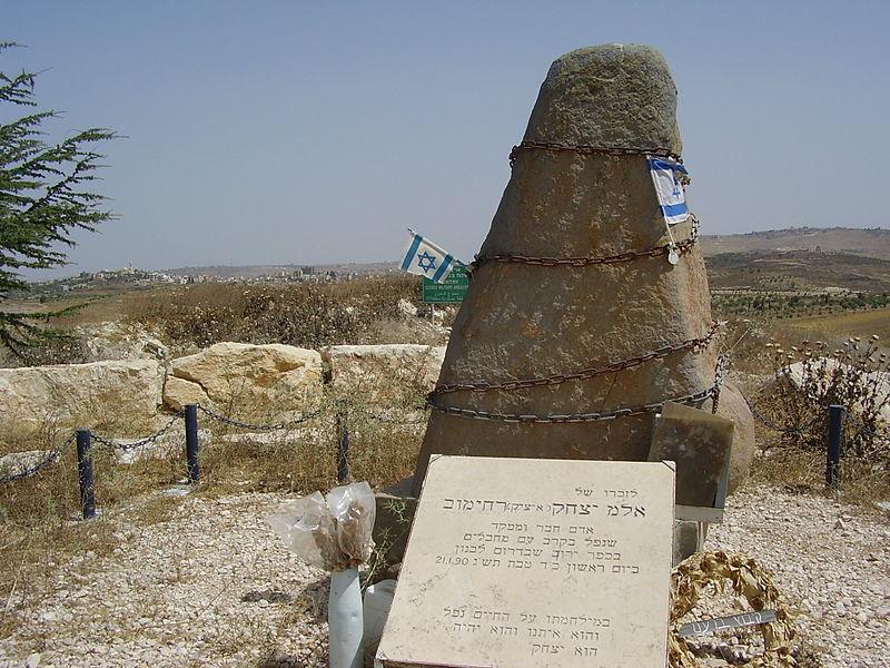 """האנדרטה לזכרו של יצחק רחימוב במצפה סמוך לקיבוץ ברעם ד""""ר אבישי טייכר"""