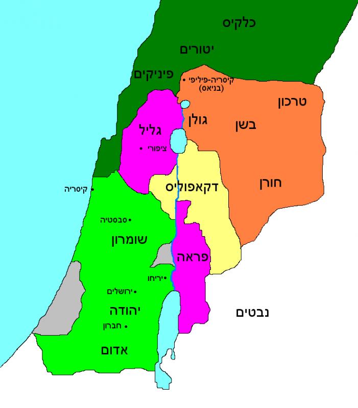 חלוקת ממלכת יהודה בין יורשי הורדוס - טטרארכיה תחת הורדוס אנטיפס בירתה ציפורי מפה: Ori~