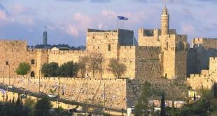 סיור מסכם בירושלים *