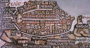 """תיאור ירושלים הביזנטית ב""""מפת מידבא"""""""