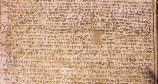 ח׳ירבת אל ע׳ריב  *