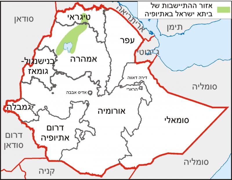 מיקומם של ביתא ישראל טרום העלייה צילום:Ori~