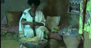 מברהטיי – חוויה אתיופית- עברון  *