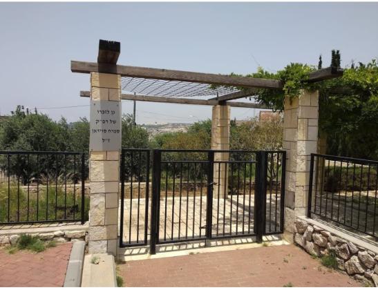 אתר ההנצחה של חללי ערב אל ערמשה בכפר -צילום: דוד נוה