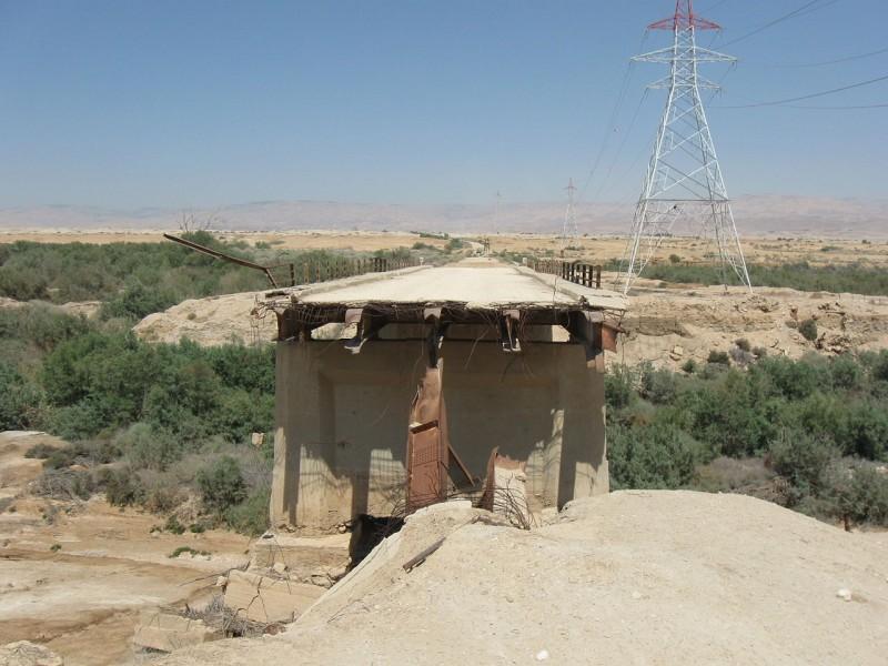גשר עבדאללה, מבט ממערב למזרח צילום:Ori~