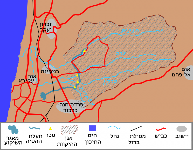 Nahalei Menashe Water Project יוצר:RickP