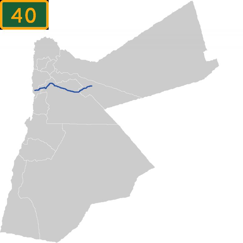 Route_40-HKJ יוצר:Nima Farid