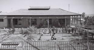 בית הילדים בקיבוץ בית הערבה, 1944