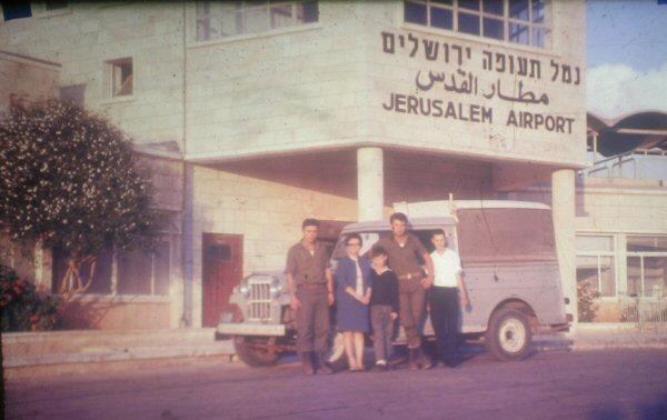 Atarot Airport/Jerusalem