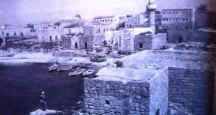 היישוב הבוסני - מבט מבית המושל בשנת 1943