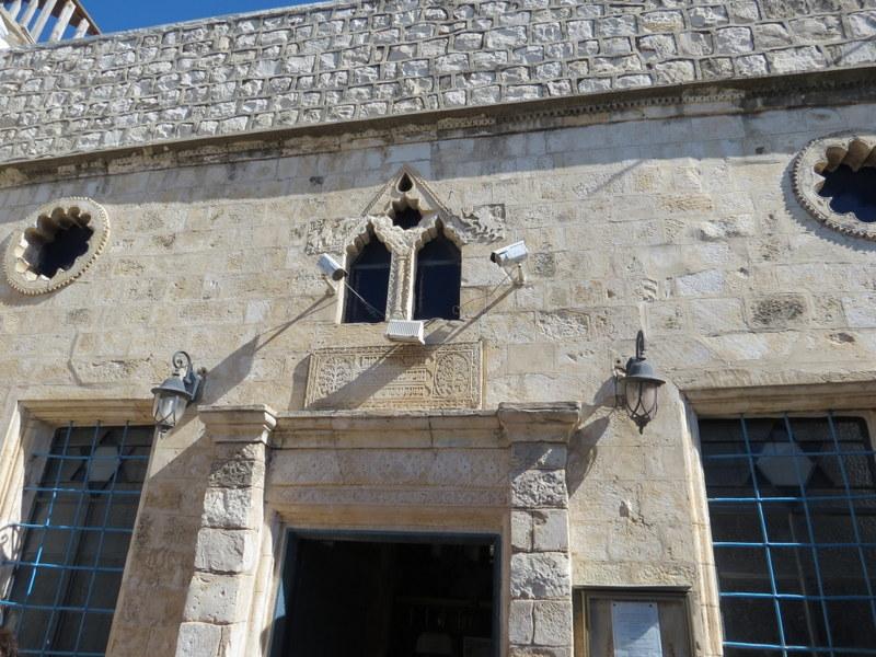 הכותרת מעל הכניסה לבית כנסת האר״י