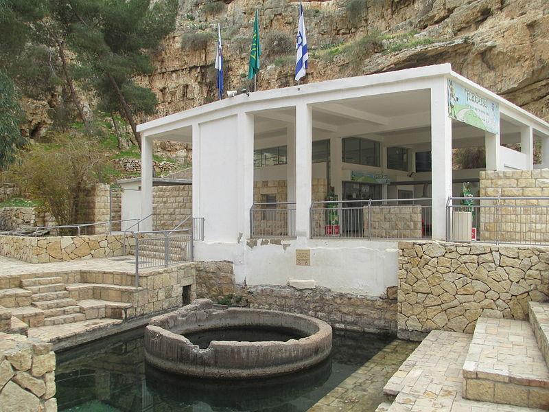 עין מבוע צילום: Dr. Avishai Teicher Pikiwiki Israel