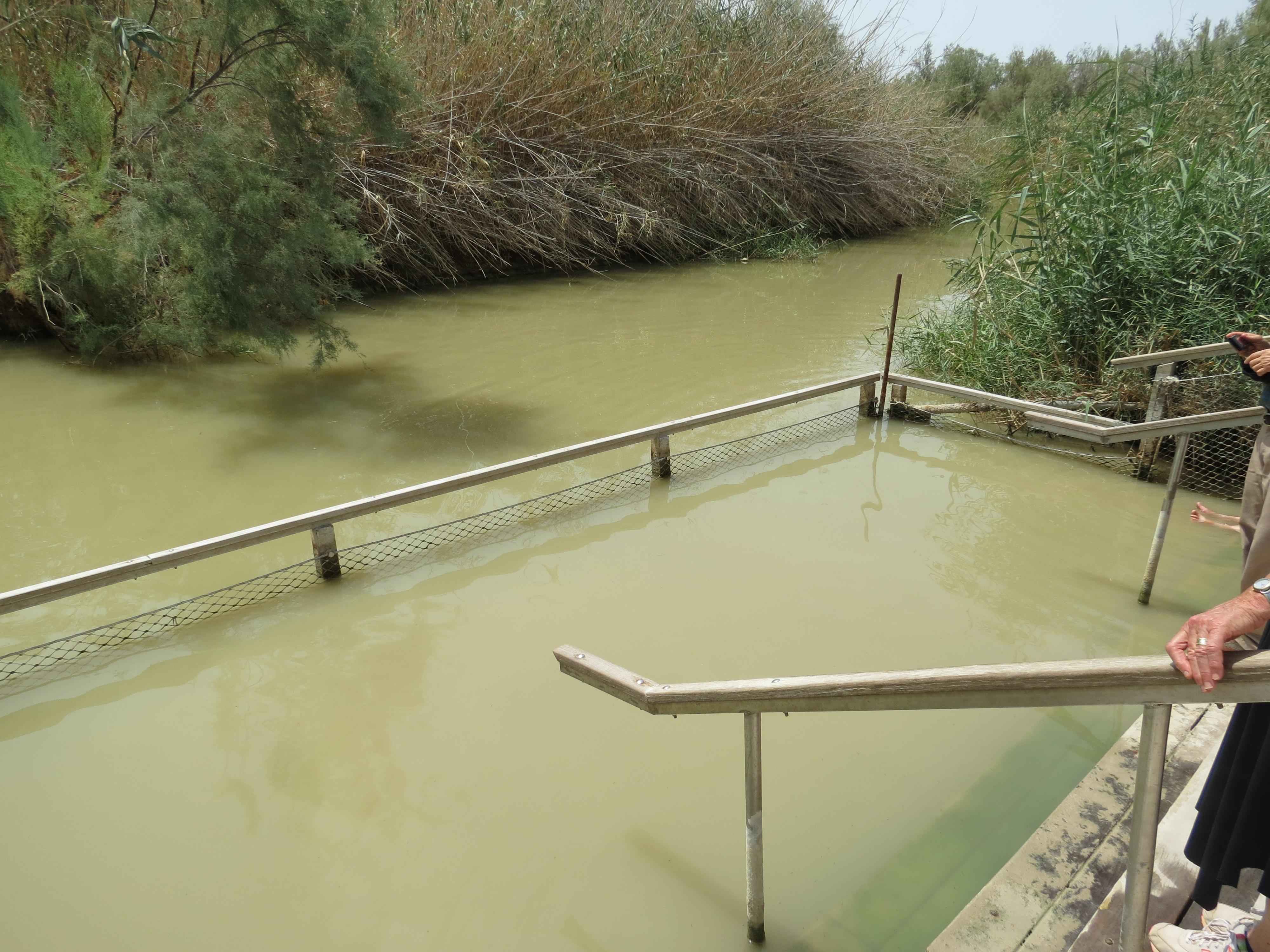 קאצר אל יהוד - אתר הטבילה