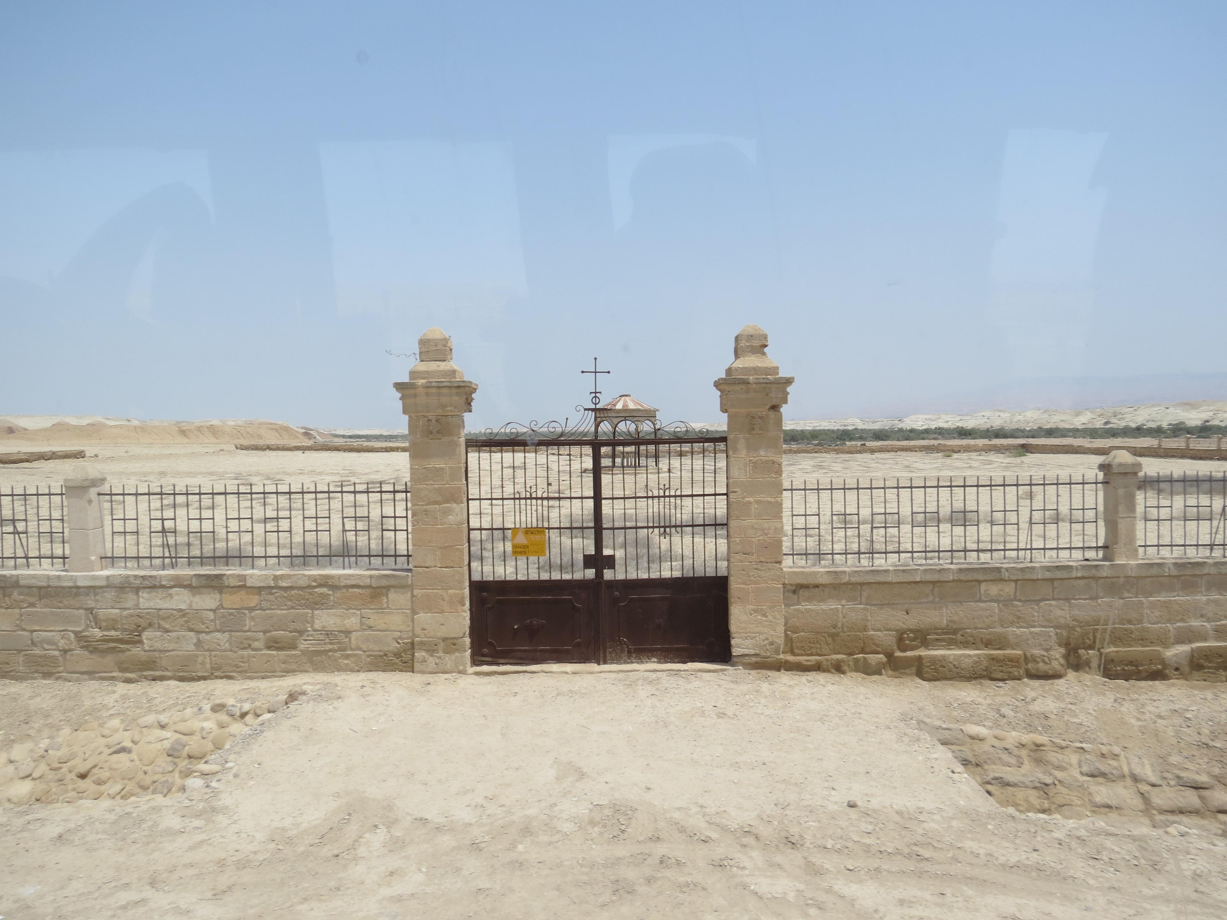 קאצר אל יהוד - שטחים סגורים