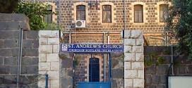 כנסיית אנדרו הקדוש טבריה - Bukvoed