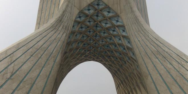 מגדל אזאדי - Wayiran