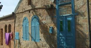 נחלאות ירושלים -  רפי כפיר