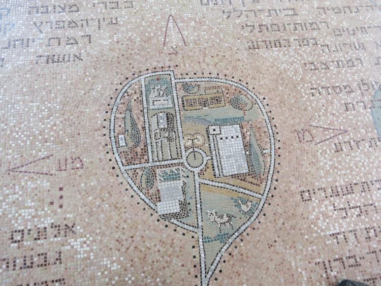 תכנון כפר יהושע בפסיפס