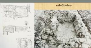 חפירות ח׳ירבת אש-שהורה צילום: Maccabees Project