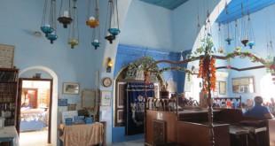 בית הכנסת של רבי יוסף קארו   *