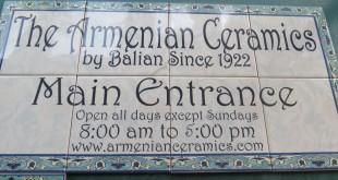 קרמיקה ארמנית בירושלים  *