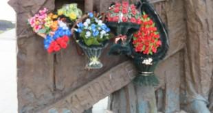 Trostenets Memorial near Minsk